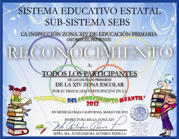Ciclo Escolar 2011 - 2012 - Inspección Zona XIV SEBS BC