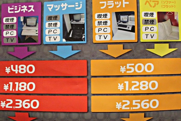 Manga cafe Rates