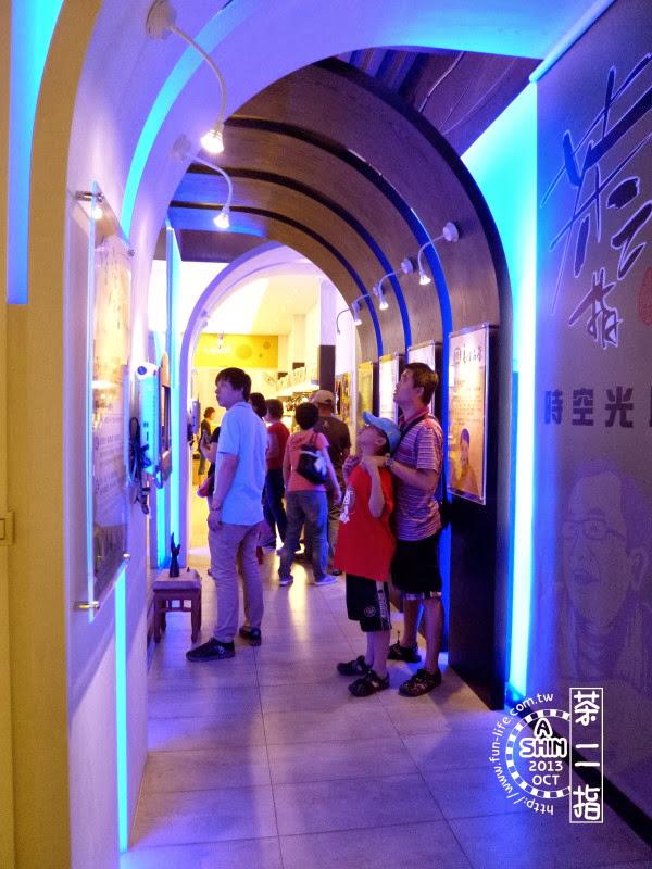 時光長廊,茶二指故事館的誕生