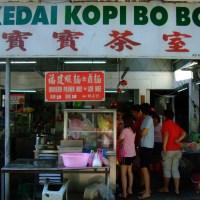 The Sunday I Ate Kedai Kopi Bo Bo Hokkien Mee