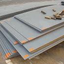A283_Carbon_structural_steel_plate_sheet.jpg