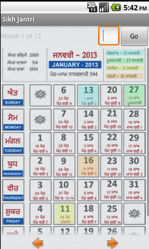 Add Calendar In Google Calendar Year Get Started With Calendar Google Learning Center Nanakshahi Calendar Jantri2013 Android Apps On Google Play