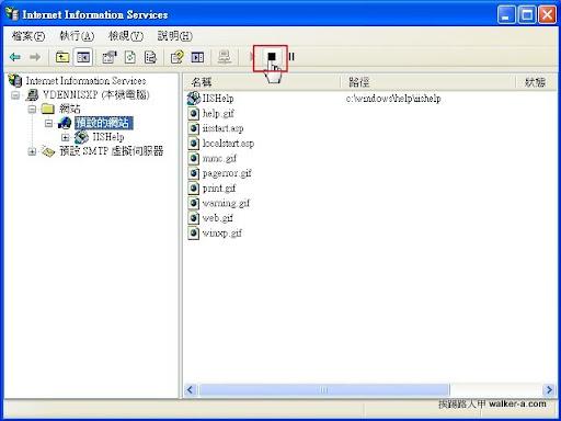 xampp02.jpg