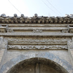 detail of an outer gate 07.JPG