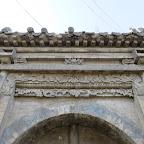 detail of an outer gate 07.JPG