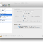 Parallels_2008_R2_Option_4.png
