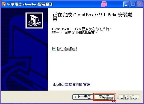 cloudbox11.jpg