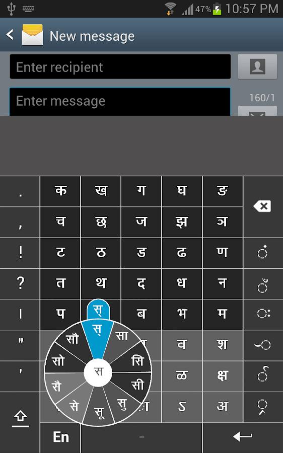 Add Calendar In Google Calendar Keyboard How To Stay Organized With Google Calendar Mashable Swarachakra Marathi Keyboard Android Apps On Google Play
