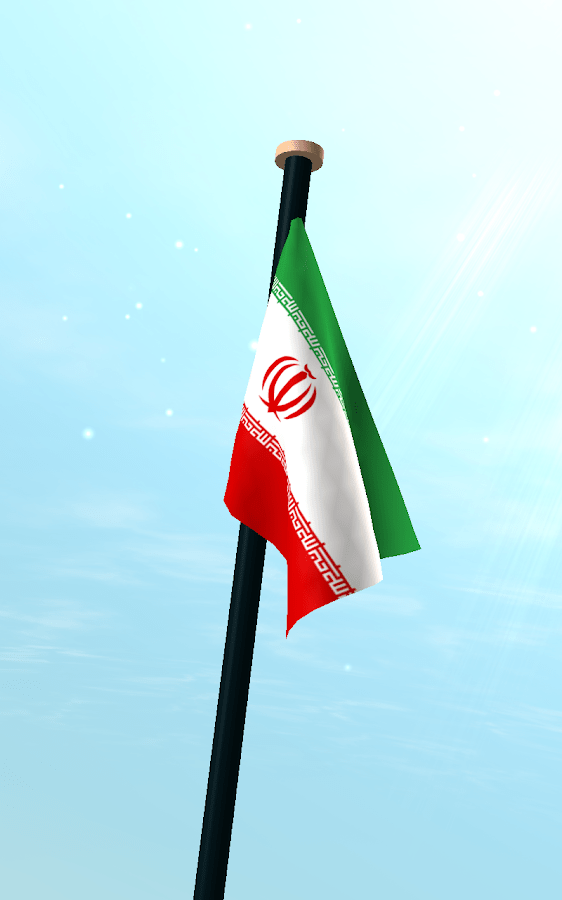 3d Iran Flag Live Wallpaper Iran Drapeau 3d Gratuit Applications Android Sur Google Play