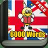Learn English - 6,000 Words 5.14