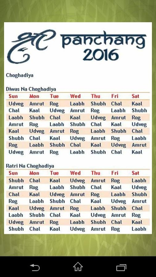Add New Calendar To Google Calendar Known Google Calendar Wikipedia Hindu Calendar 2016 Android Apps On Google Play