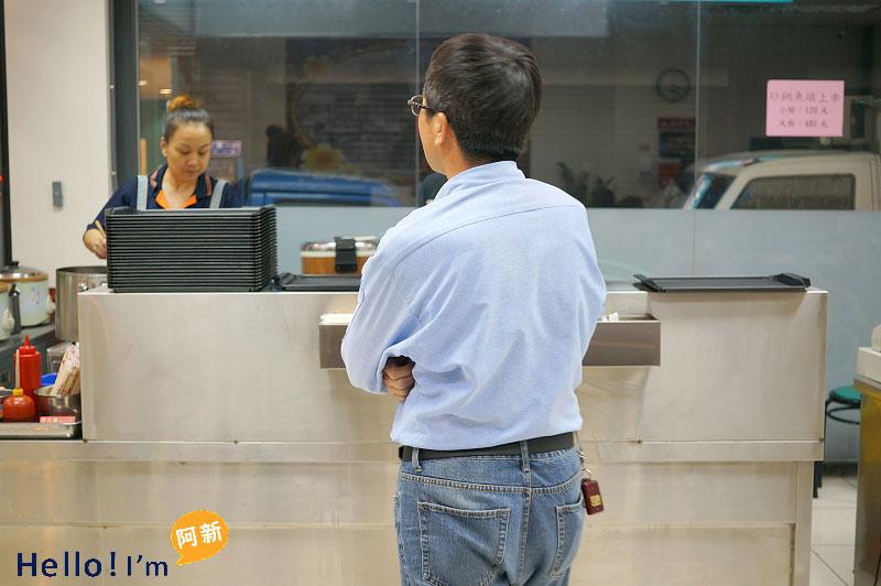 台中西區小吃,甲八碗米糕肉羹-7