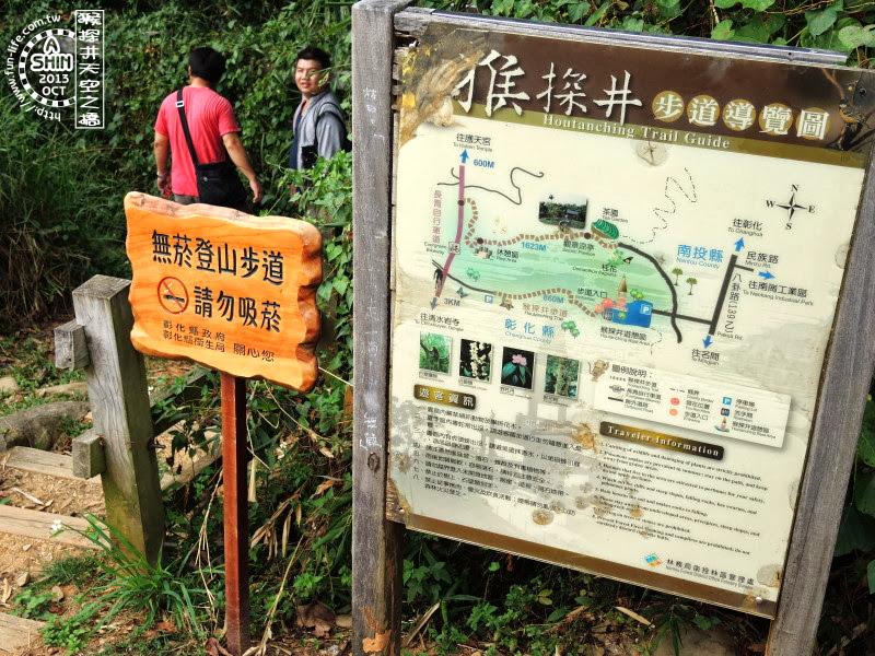 高塔旁邊有一條猴探井步道
