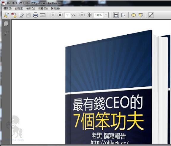 轉PDF教學工具dopdf
