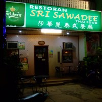 Restoran Sri Sawadee Thai Food