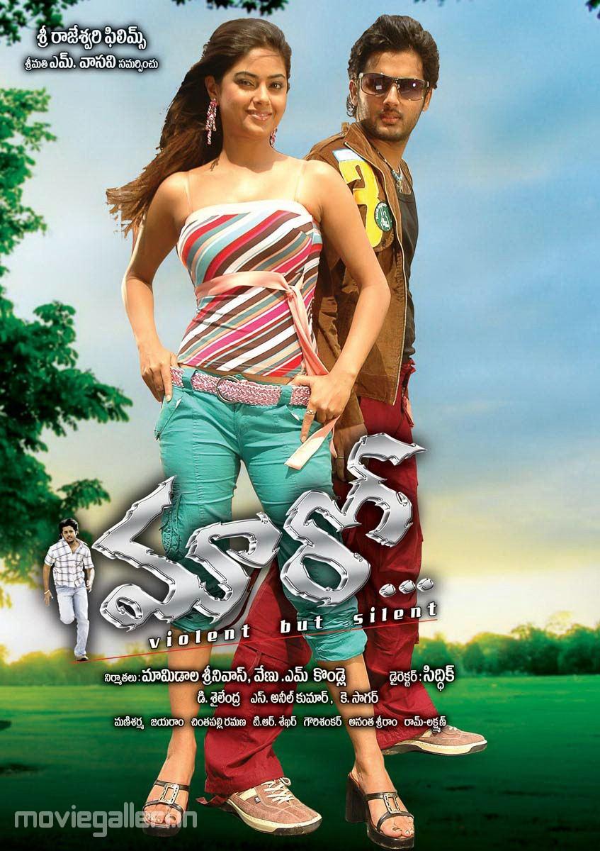 Jr Ntr Hd Wallpapers Maaro Movie Posters Maaro Telugu Movie Hq New Posters
