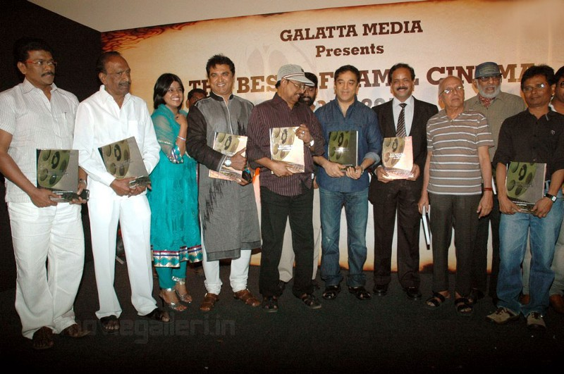 Kamal Raja Hd Wallpaper Kamal The Best Of Tamil Cinema Book Launch Pictures