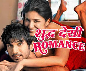 "SHUDDH DESI ROMANCE"" Hindi Full Movie 2013 HD"