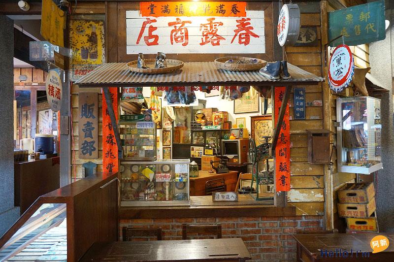 台中懷舊餐廳,香蕉新樂園餐廳-7
