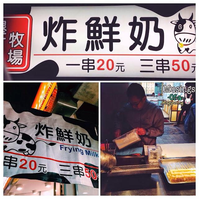 Rainbow Sauna Hong Kong: Highlights Of Taipei: Raohe St. Night Market (饒河街觀光夜市