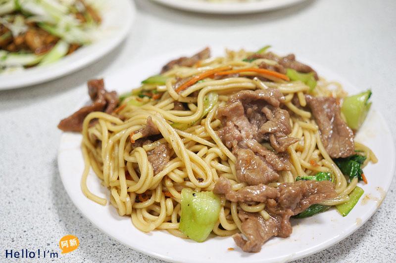 台中眷村菜餐廳,復興餐廳