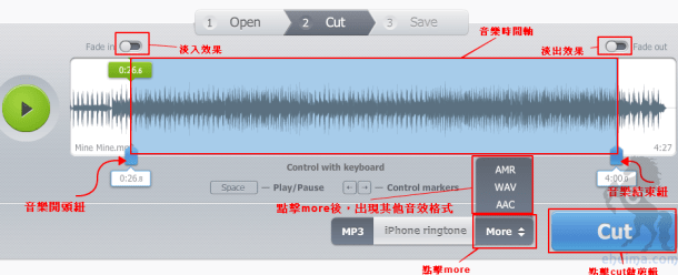 音樂剪接Online MP3 Cutter
