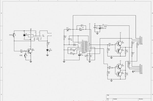 ir remote extender circuit
