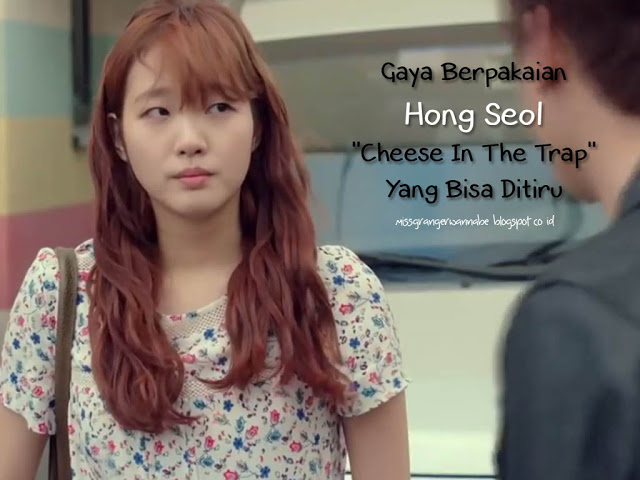 cheese-in-the-trap-hong-seol-3