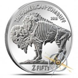 zombuff-coin