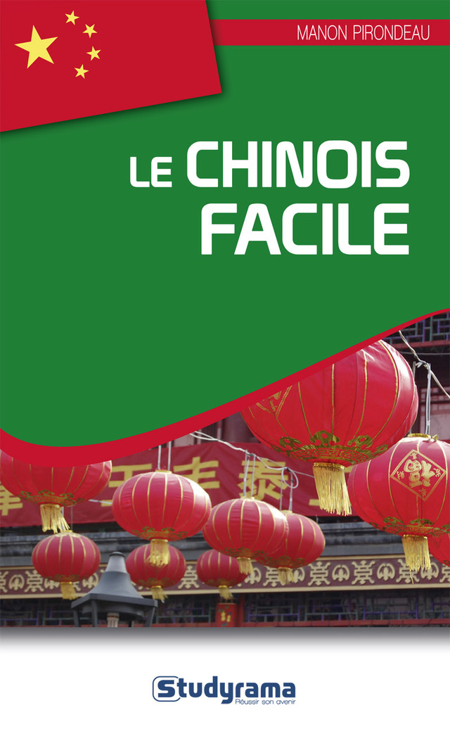 cv apprentissage de la langue chinois