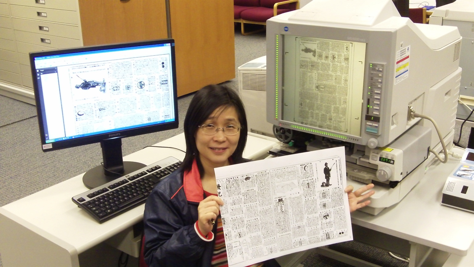 A3 Photo Printing A3 Printing From Microforms Now Available Hkust Library Blog