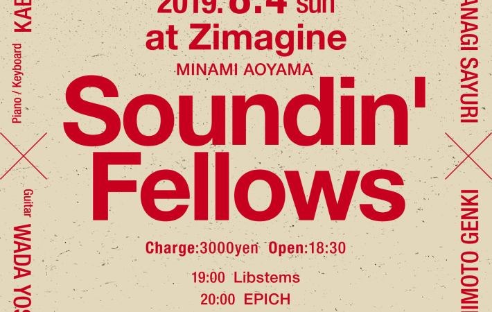soundin_fellows