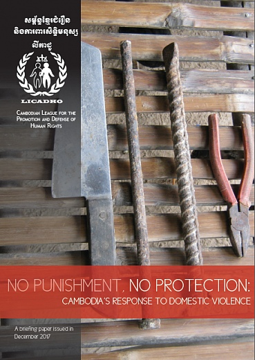 Audio Library Report: No Punishment, No Protection: Cambodia's Response