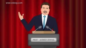 د. أحمد زويل | نصيحة في النجاح | شكرا من أسلوب | حلقة 4 Farewell Ahmed Zewail OsLoop
