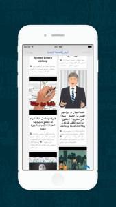 إشعارات تطبيق أسلوب أي فون – النسخة الجديدة