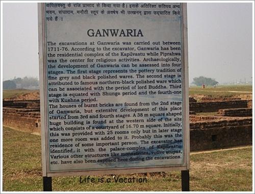 Kapilvastu--Ganwaria