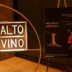 Alto Vino Marriott Whitefield Italian Restaurant
