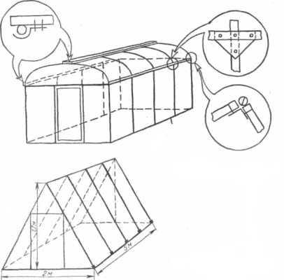Пример чертежа теплицы из