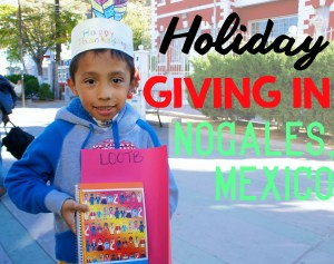 holidaygiving