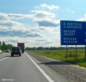 Трасса Москва - Санкт Петербург
