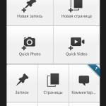 Мобильный клиент wordpress для Android