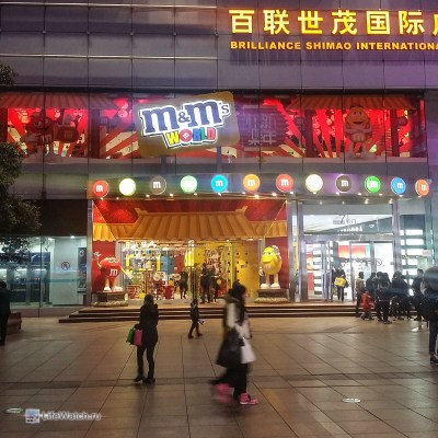 M&M's World Shanghai