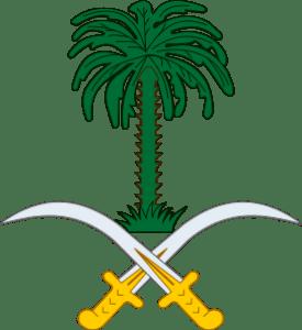 Coat of Arms of Saudi Arabia