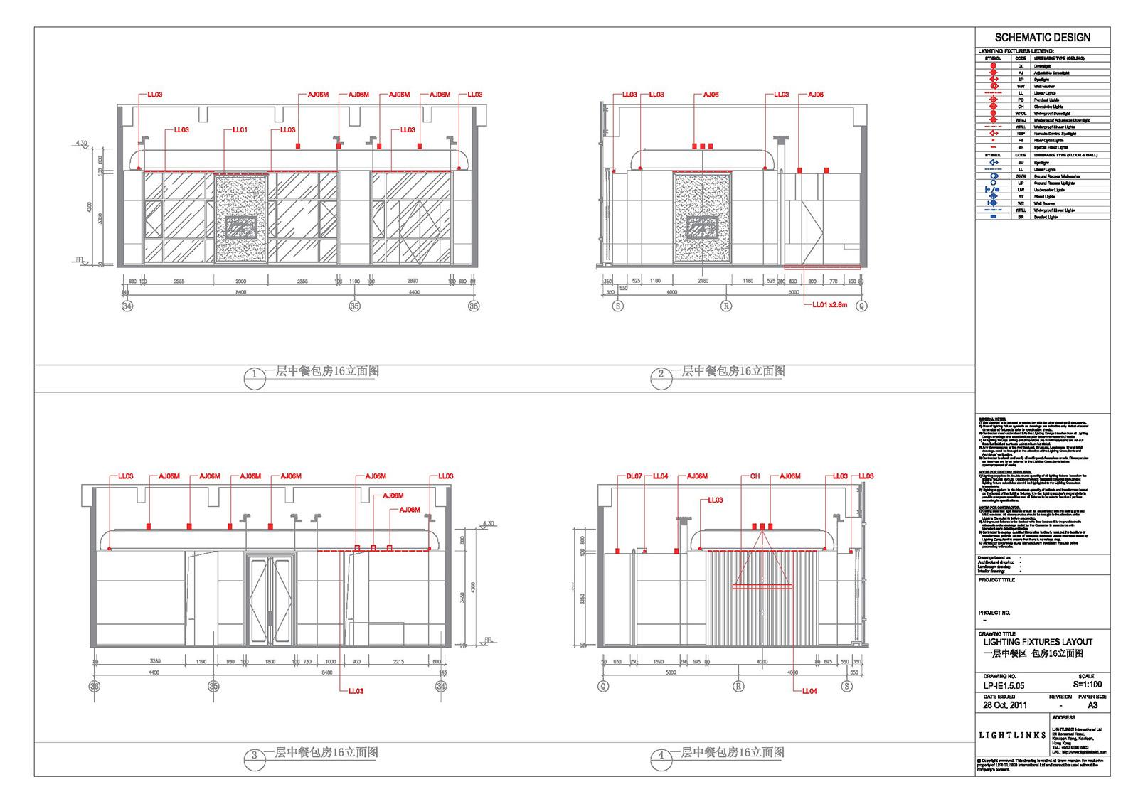 schematic designer