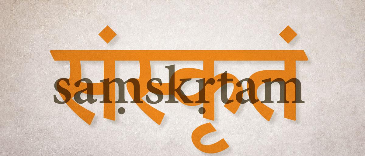 How to teach Sanskrit (Devanagari) Alphabet \u2013 Light of Godhead