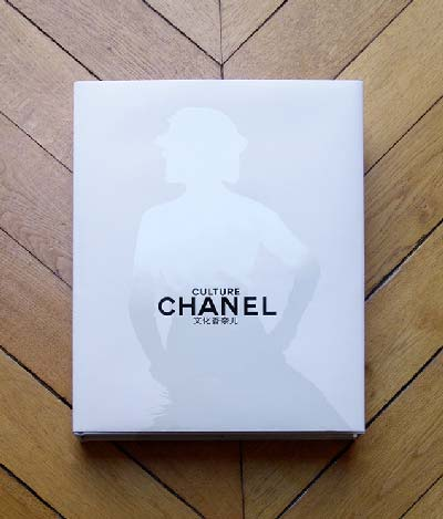 •Couverture-CULTURE-CHANEL-s
