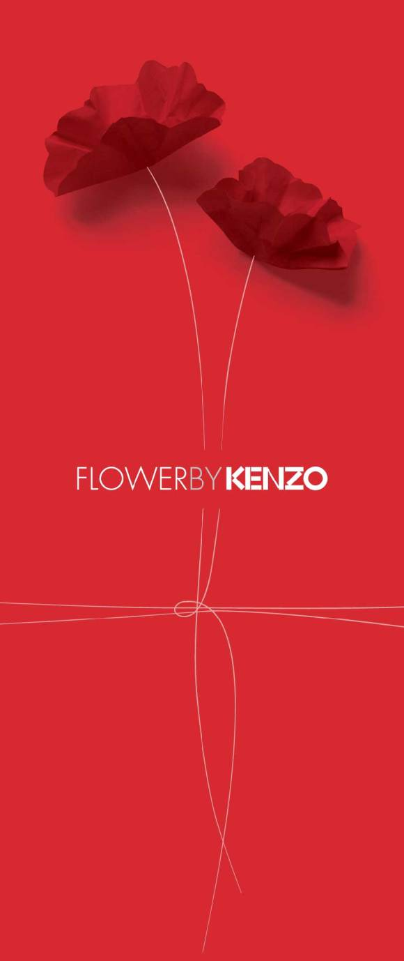 EXT-COUV-FLOWERBYKENZO