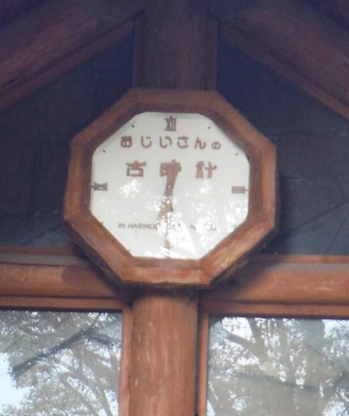 リリーのライダーズカフェ おじいさんの古時計