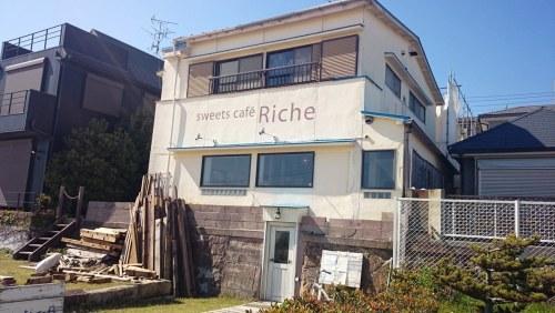 リリーのライダーズカフェ 須磨 カフェ Riche