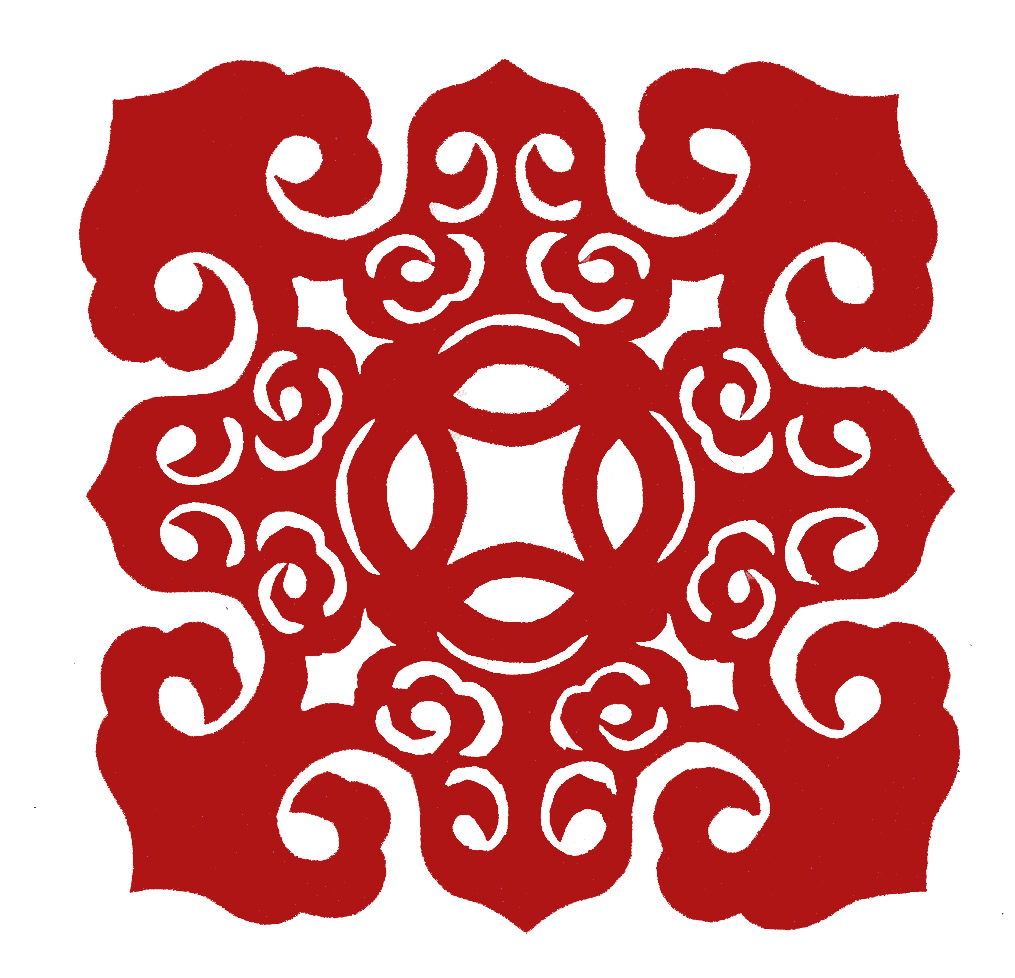 Symbolism In Chinese Paper Cutting Chinese Society
